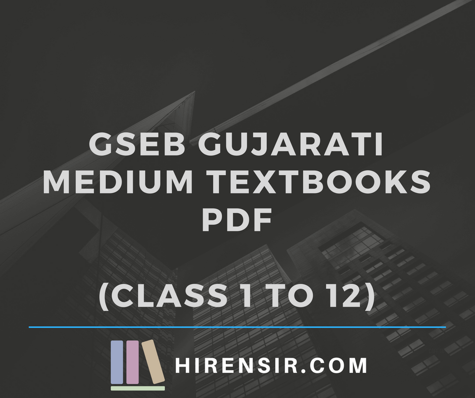 GSEB Gujarati Medium Textbooks PDF (Class 1 to 12)