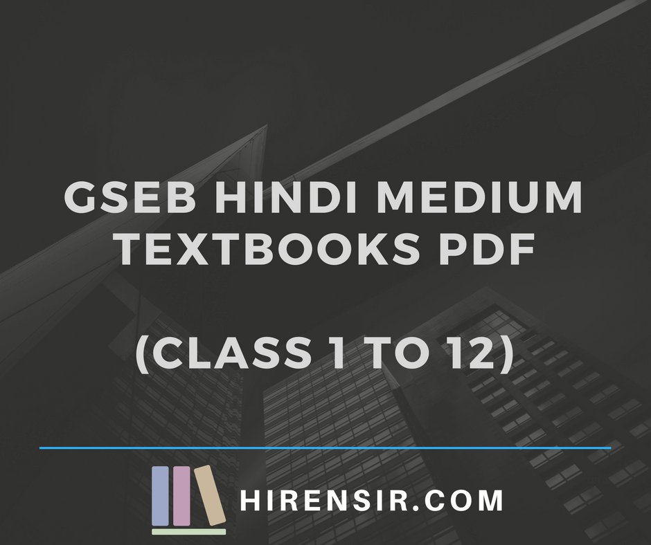 GSEB Hindi Medium Textbooks PDF (Class 1 to 12) - Hiren Sir's Study
