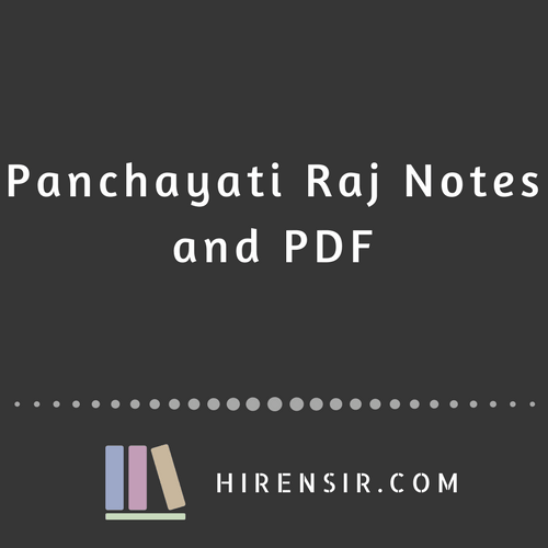 Panchayati Raj Notes & PDF in Gujarati