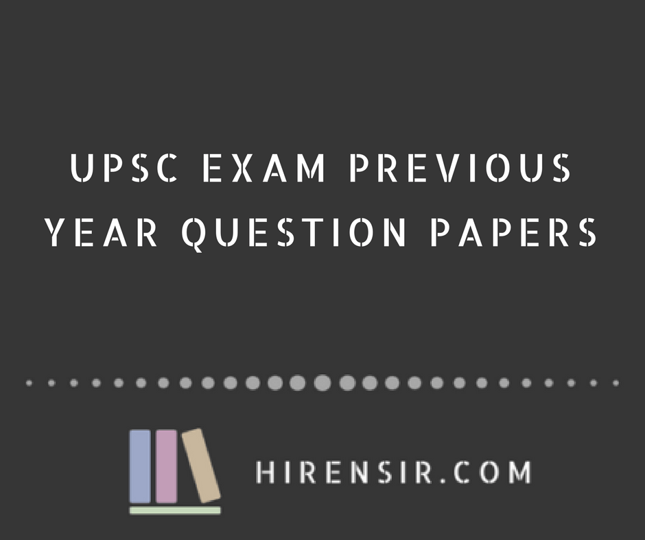 UPSC Exam Previous Year Question Papers