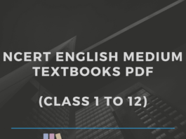 NCERT English Medium Textbooks PDF (Class 1 to 12)
