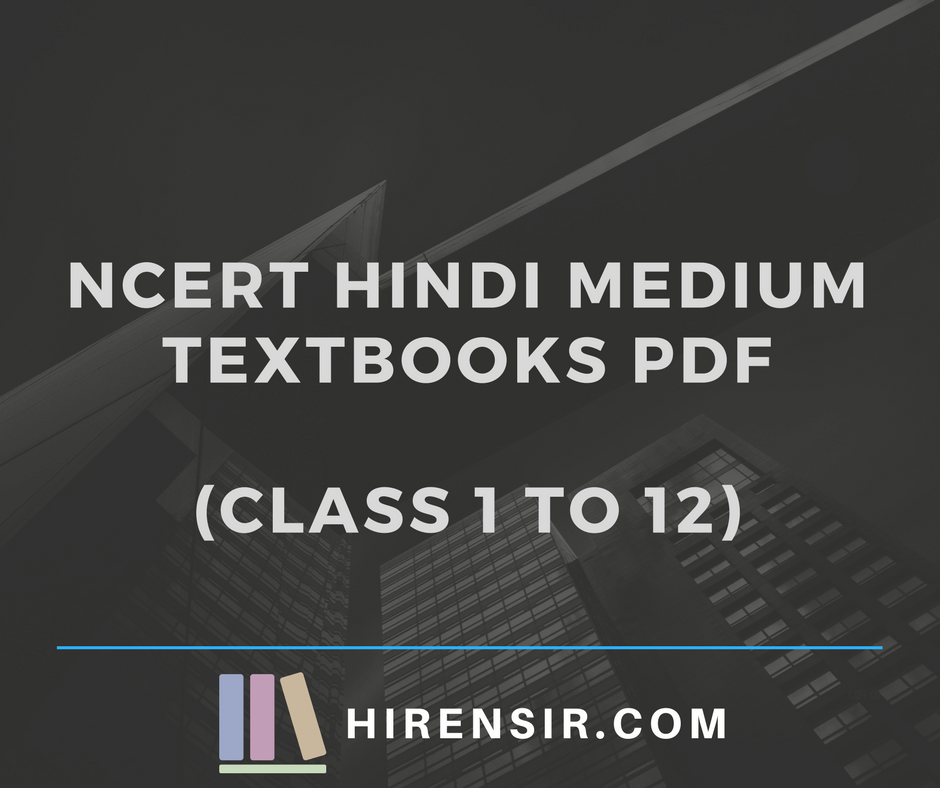 class 10 science notes in hindi medium pdf download