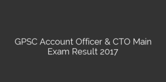 GPSC Account Officer & CTO Main Exam Result 2017