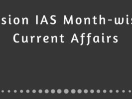 Vision IAS Current Affairs Notes & PDF {Hindi and English}