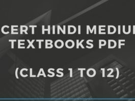 Download NCERT Textbooks in Hindi Medium PDF [Class 1 to 12]