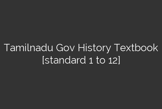 Tamilnadu Gov. History Textbook [standard 6 to 12]