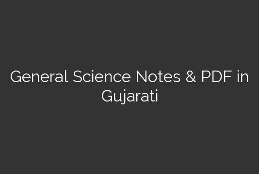 General Science PDF & Notes for Competitive Exams