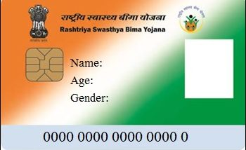 rsby smart card