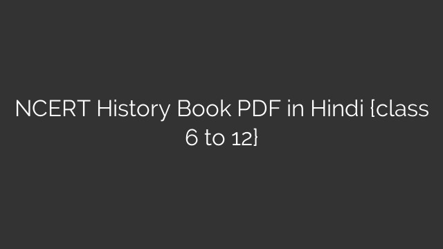 NCERT History Book PDF in Hindi {class 6 to 12}